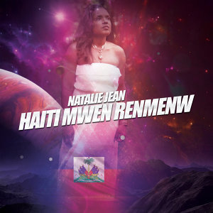 Natalie Jean 歌手頭像
