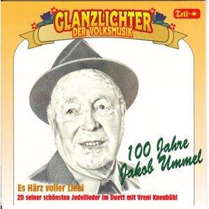 Jodelduett Vreni Kneubühl - Jakob Ummel 歌手頭像