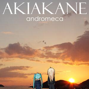andromeca