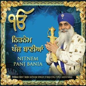 Param Sant Baba Satnam Singh Ji Raja Jogi Pipli Sahib Wale 歌手頭像