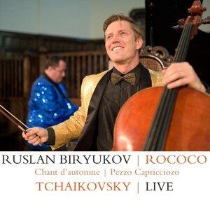 Ruslan Biryukov 歌手頭像
