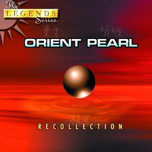Orient Pearl