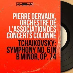 Pierre Dervaux, Orchestre de l'Association des Concerts Colonne 歌手頭像