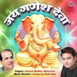 Suresh Wadkar, Mohd Anis 歌手頭像