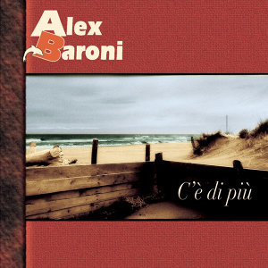 Alex Baroni (亞力克巴洛尼)