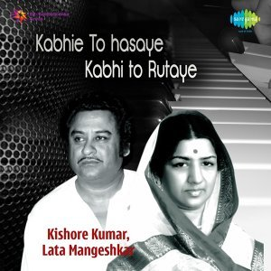 Kishore Kumar, Lata Mangeshkar 歌手頭像