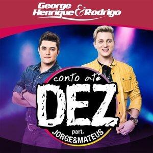 George Henrique e Rodrigo 歌手頭像