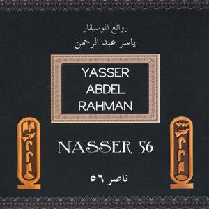 Yasser Abdel Rahman 歌手頭像