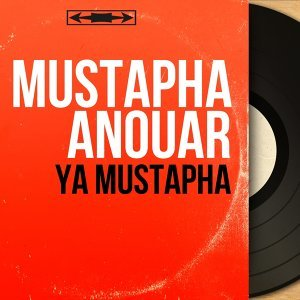 Mustapha Anouar 歌手頭像