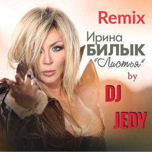 Ирина Билык 歌手頭像