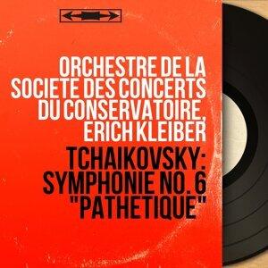 Orchestre de la Société des concerts du Conservatoire, Erich Kleiber 歌手頭像