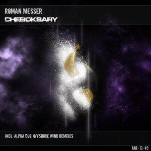 Roman Messer