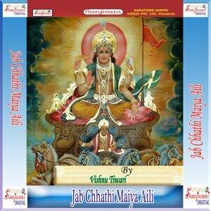 Vishnu Tiwari 歌手頭像