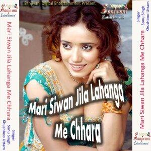 Sonu Singh, Khushboo Uttam 歌手頭像