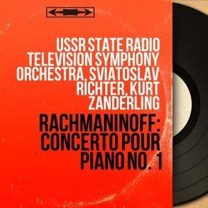 USSR State Radio Television Symphony Orchestra, Sviatoslav Richter, Kurt Zanderling 歌手頭像