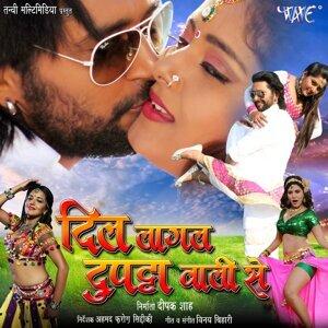 Vinay Bihari 歌手頭像