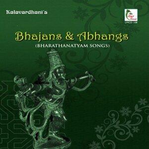 O. S. Arun, Kutralam V. Nagarajan, Delhi V. Krishnamoorthy 歌手頭像