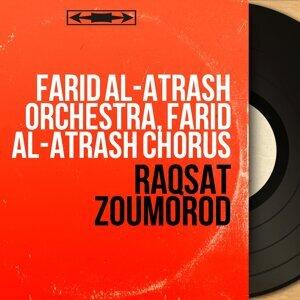 Farid al-Atrash Orchestra, Farid al-Atrash Chorus 歌手頭像