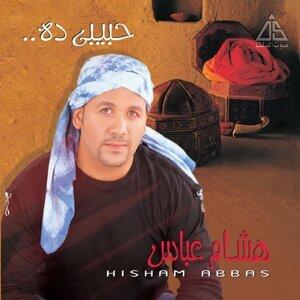 Hisham Abbas 歌手頭像