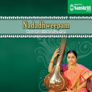 Bhavadhaarini Anantaraman 歌手頭像
