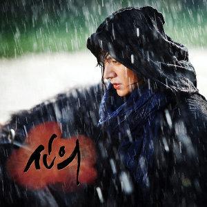 Jang Hye Jin (장혜진)