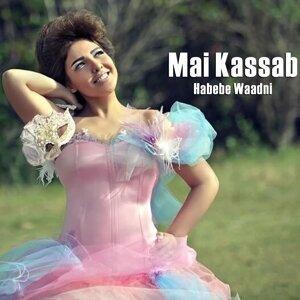 Mai Kassab 歌手頭像