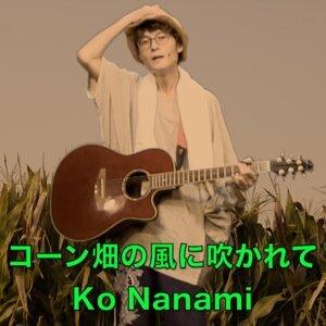 Ko Nanami 歌手頭像