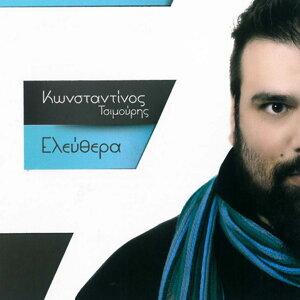 Konstantinos Tsimouris 歌手頭像