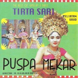 Tirta Sari Peliatan Ubud 歌手頭像