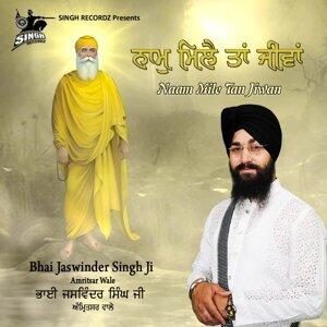 Bhai Jaswinder Singh Ji 歌手頭像