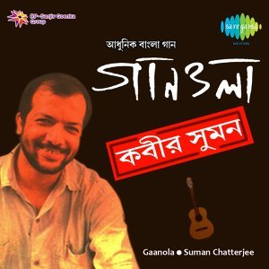 Suman Chatterjee 歌手頭像