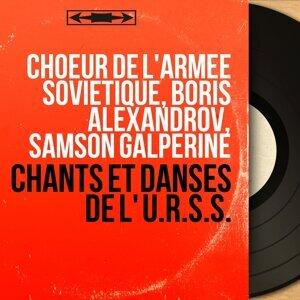 Choeur de l'armée soviétique, Boris Alexandrov, Samson Galperine 歌手頭像