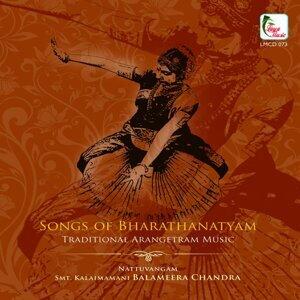 Balameera Chandra, Bhuvana Ravi 歌手頭像