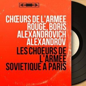 Chœurs de l'armée rouge, Boris Alexandrovich Alexandrov 歌手頭像