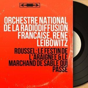 Orchestre national de la Radiodiffusion française, René Leibowitz 歌手頭像