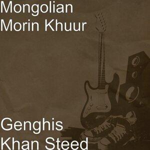 Mongolian Morin Khuur 歌手頭像