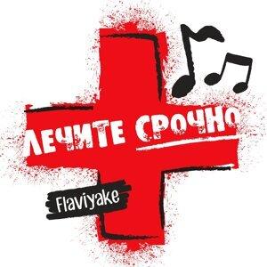 Flaviyake 歌手頭像