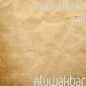Rucka Rucka Ali