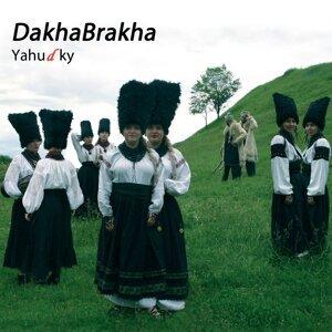 DakhaBrakha 歌手頭像