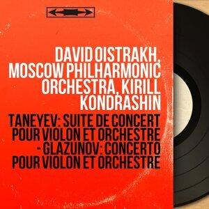 David Oistrakh, Moscow Philharmonic Orchestra, Kirill Kondrashin 歌手頭像