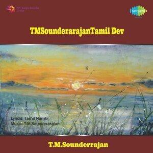 T.M.Sounderrajan 歌手頭像