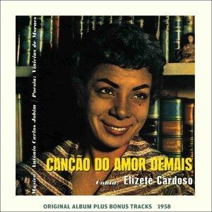 Elizete Cardoso, Antônio Carlos Jobim Orchestra 歌手頭像