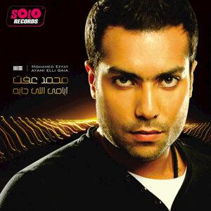 Mohamed Effat 歌手頭像