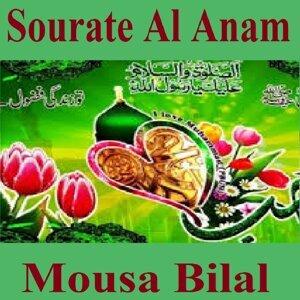Mousa Bilal 歌手頭像
