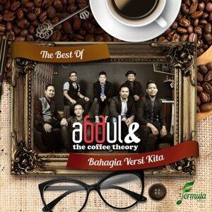 Abdul & The Coffee Theory 歌手頭像
