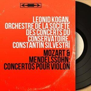Leonid Kogan, Orchestre de la Société des concerts du Conservatoire, Constantin Silvestri 歌手頭像
