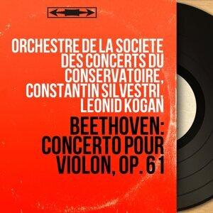 Orchestre de la Société des concerts du Conservatoire, Constantin Silvestri, Leonid Kogan 歌手頭像