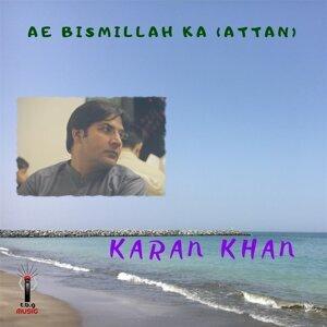 Karan Khan 歌手頭像