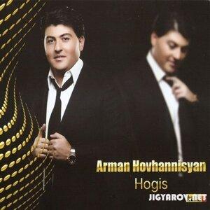 Arman Hovhannisyan 歌手頭像