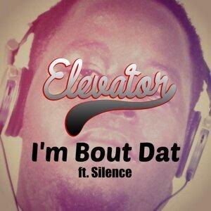 DJ Elevator 歌手頭像